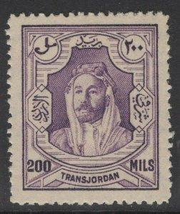 TRANSJORDAN SG205 1930 200m VIOLET MNH
