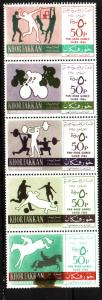 KHOR FAKKAN SET OF STAMPS MNH  LOT#240