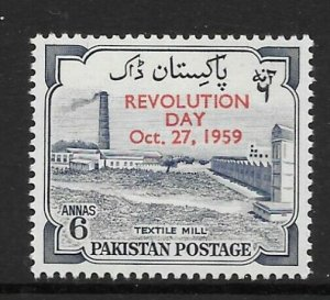 PAKISTAN SG103 1959 REVOLUTION DAY MNH