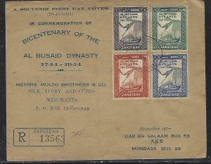 ZANZIBAR  (PP2608B)  1944 REG   FDC COVER  DYNASTY SET CACHETED LOCAL