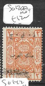 JORDAN (P1104B)  SG  120A  MOG