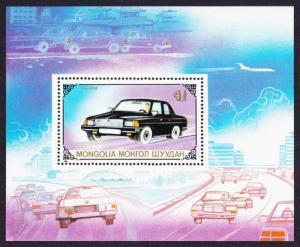 Mongolia Motor Cars MS SG#MS2042 SC#1809
