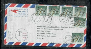 ZIMBABWE COVER (PP0301B)1991 A/M 20CX6 COVER TAXED POSTAGE DUE COVER TO USA