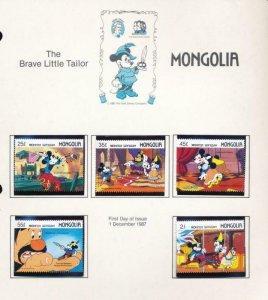 DISNEY MONGOLIA 1628-1638 MINT NH THE BRAVE LITTLE TAILOR