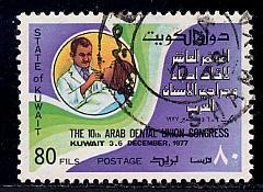 Kuwait Scott # 741, used