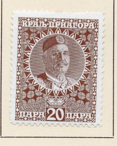 Montenegro 1913 Early Issue Fine Mint Hinged 20p. 146836