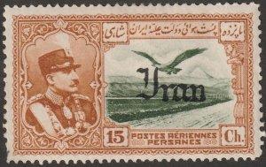 Persian stamp, Scott# C60, mint hinged, Air mail/post, long stamp, #P-29
