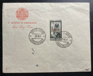 1951 Italy First Day cover FDC cycling championships Italian Giro