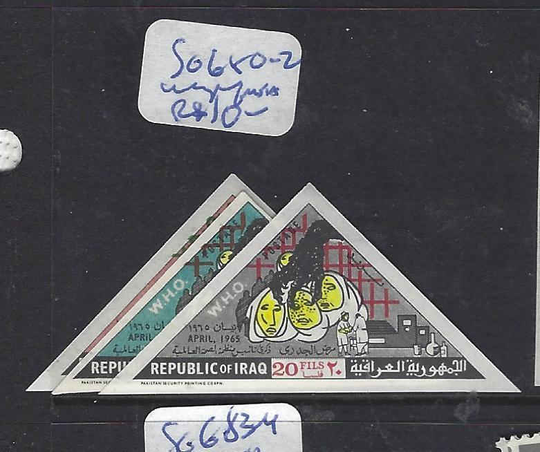 IRAQ (P1302B) TRIANGLE STAMPS IMPERF  SG 680-2      MNH