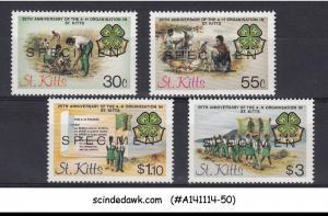 ST KITTS - 1984 25th ANNIV. OF 4-H ORGANIZATION GIRLS GUIDE 4V MNH SPECIMEN