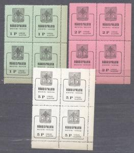 Hungary Rakospalota 1945 Revenue stamps cat.1-3 x 4 130 euro perf. 11 1/2 5P ...