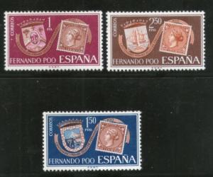 Fernando Po 1968  Stamp on Stamp Sc 251-53 3v MNH  # 353