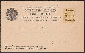 MONTENEGRO 1893 Commem opt postcard unused..................................G176