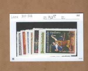 Laos  310-316  MNH