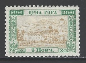 Montenegro Sc # 48 mint hinged (RS)