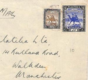 AT94 SUDAN  Cover 1945 CAMEL POST ISSUES N.Africa GB Air Mail Manchester