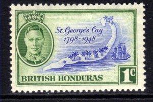 British Honduras 1949 KGV1 1ct Island of St Georges Cay Umm SG 166 ( E1385 )