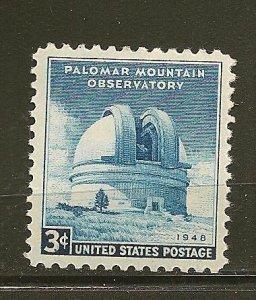 USA 966 Observatory Palomar Calif Mint Hinged