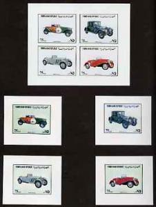 Yemen - Republic 1980 (?) Classic Cars imperf set of 8 pl...