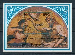 [104616] Cambodia 1984 Art painting Correggio Christ Souvenir Sheet MNH