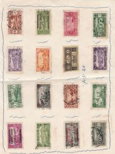 Lebanon Stamps Page Ref 31336