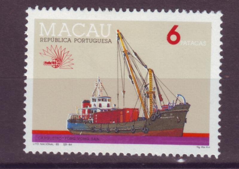 J17751 [low price] JLstamps 1985 macao hv of set mh #521 ship