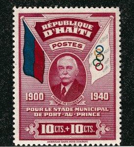 Attractive Haiti B1 Mint F-VF SCV$27.50...West Indies collection!