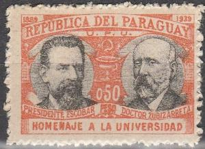 Paraguay #351 F-VF Unused  (S7381)