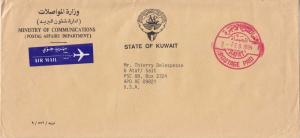 Kuwait Official Free Mail 1994 Safat Postage Paid Airmail to APO AE 09821 Izm...