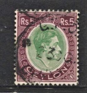 STAMP STATION PERTH Ceylon #289 KGVI Definitive Used - CV$20.00
