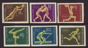 1960 Bulgaria Olympics Set Imperf Unmounted Mint SG1205/1210