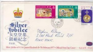 hong kong  1976  stamps cover  ref r14820