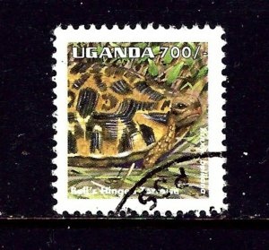 Uganda 1552 Used 1998 issue