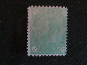 Romania #96 Mint Hinged WDWPhilatelic (H5K7)