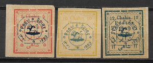 COLLECTION LOT OF #544 IRAN # 338-40 MH 1903 HCV