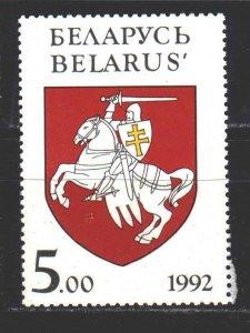 Belarus. 1992. 5. Coat of arms of Belarus. MNH.