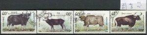 266000 LAOS 1990 year used stamps set COW BULL DEER
