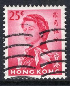 Hong Kong 207 Used VF