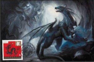 CANADA #2495 DRAGON LUNAR NEW YEAR MAXIMUM CARD #4