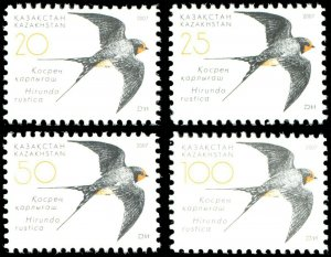 Kazakhstan 2007 Sc 558-561 Birds CV $6.05
