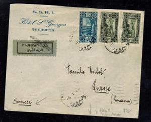 1934 Beirut Lebanon Airmail Flight Cover to Switzerland Hotel St Georges