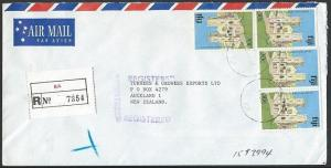 FIJI 1991 Registered airmail cover to New Zealand ex BA....................13229