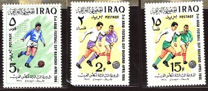 Iraq #Mint Collection of Stamps, Mixed Condition