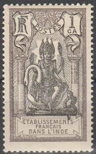French India #80 MNH F-VF  (V4201)
