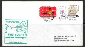 UNITED NATIONS NY 1986 PAN AM to Leningrad Russia First Flight Cover
