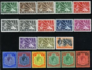 NYASALAND King George VI 1938-44 The Complete Issue to £1 SG 130 to SG 143 MINT