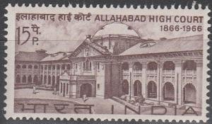 India #441 MNH VF  (SU2118)