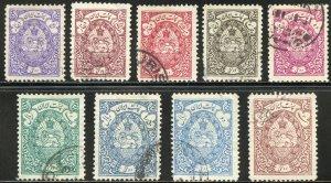 Persia (Iran) Scott O58-O66 UF-VFLH - 1941 Officials Short Set - SCV $6.40