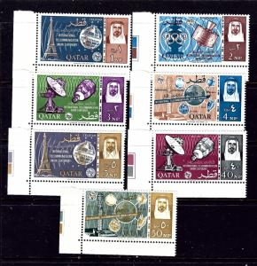 Qatar 61-67 MNH 1965 Partial set missing high value