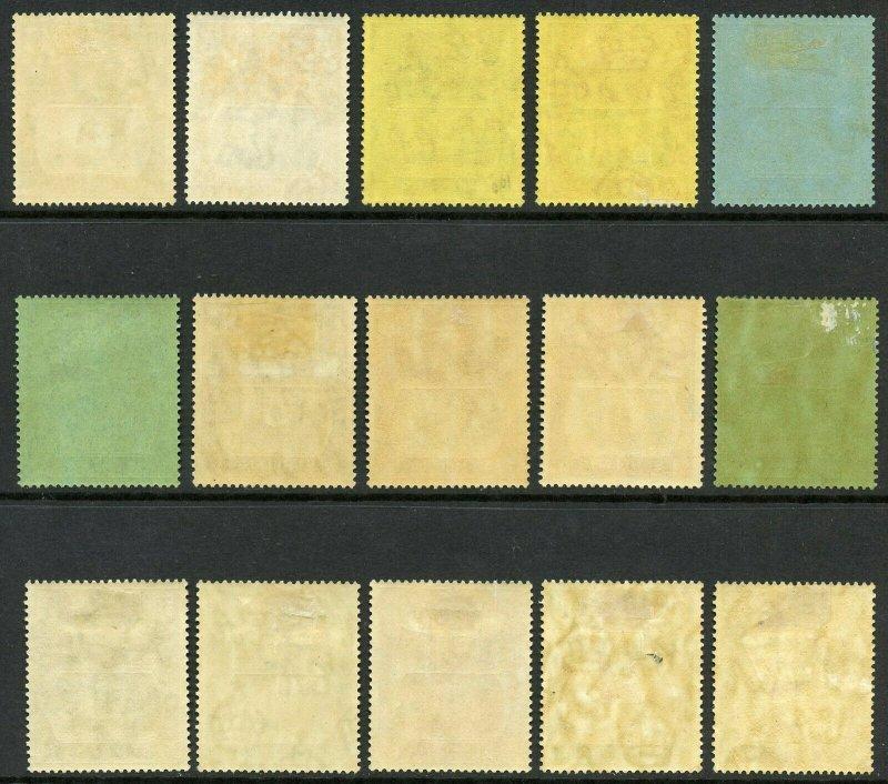ST. HELENA SCOTT #79/93 MINT HINGED AS SHOWN--SCOTT VALUE $421.40